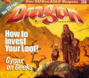 Dragon magazine 268