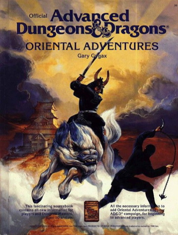 File:Oriental Adventures 1st Edition.jpeg