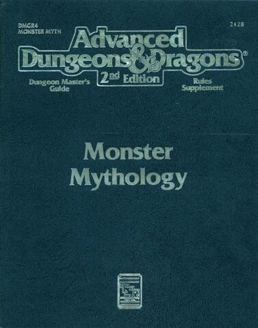 File:Monstermythologycover.jpg