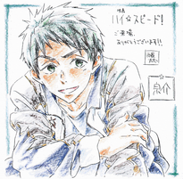 Hs special art sousuke