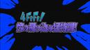 FrFr Short Movie 4