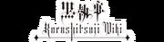 Kuroshitusji-Wiki-wordmark
