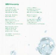 FREE! CHARA SONG MAKOTO 3