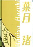 2 Nagisa Hazuki