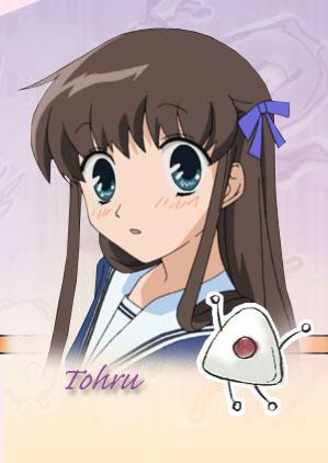 File:Tohru.jpg