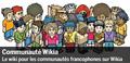 Vignette pour la version du mai 4, 2011 à 21:45