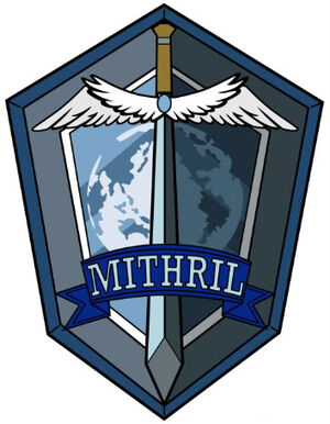 Mithril Insignia