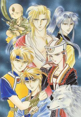 Seiryuu warrior manga
