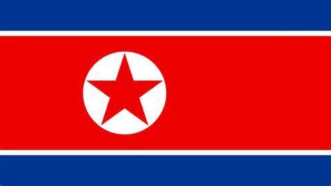 File:Nkorea.jpg