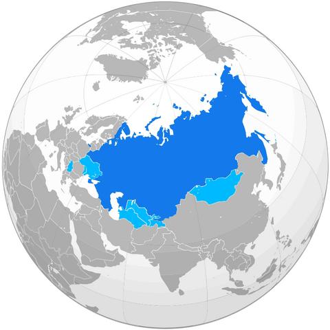 File:Eurasian FederationBlue.png