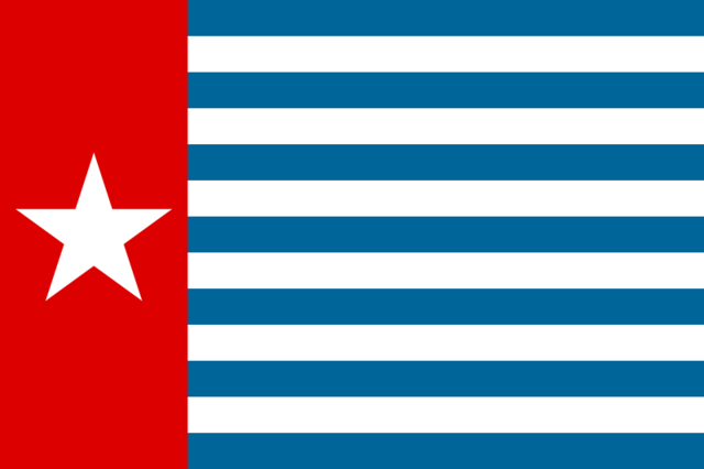 File:West Papua.png