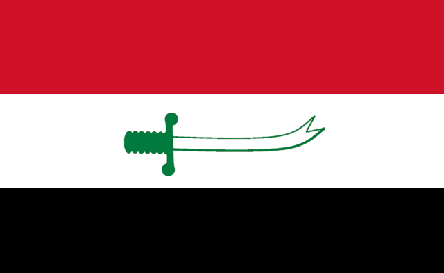 File:Shia Iraq flag.png