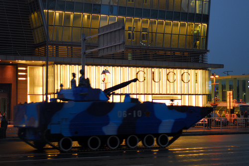 File:Military might in front of Gucci.jpg