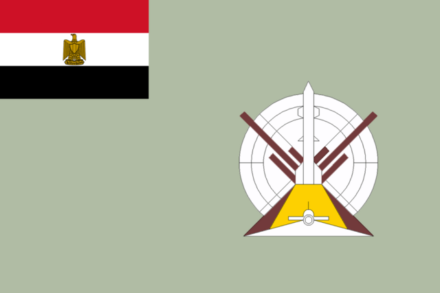 File:1024px-Egypt Air Defense Flag.png