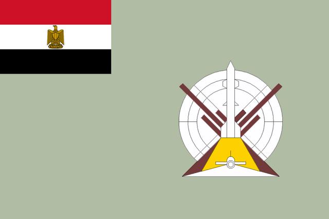 File:1024px-Egypt Air Defense Flag.png