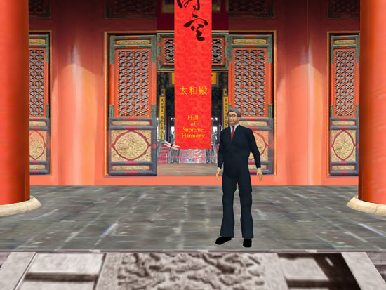 File:VR SecondLife IBMSamavatar 550x413.jpg