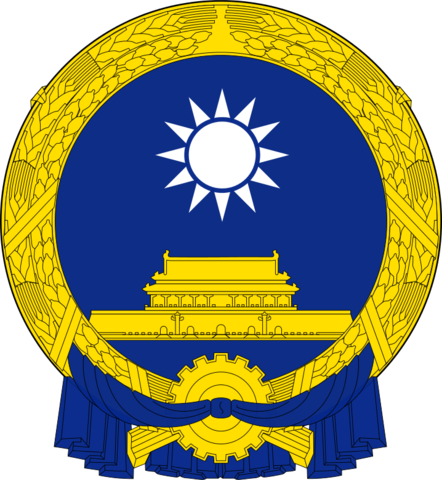 File:Great Seal of the United Federation of China.png
