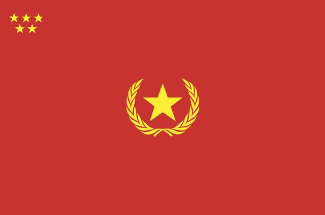 File:UERflag.png