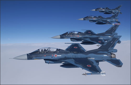 File:Japans-ASDF.jpg