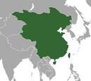 Republic of China (Populist America)