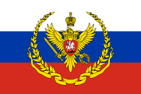 The Great Russian Leader Flag