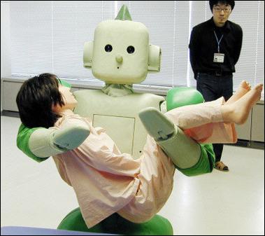 File:R ri-man robot-1-.jpg