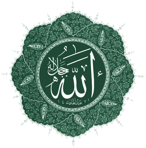 File:Allah-eser-green.png