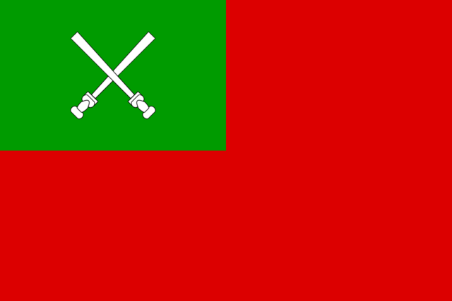 File:Flag Hainan.png