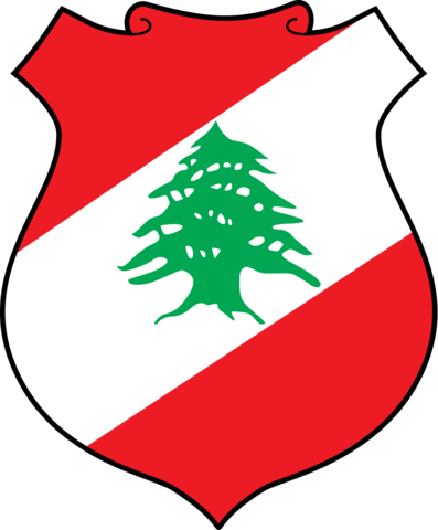 File:Coat of arms of Lebanon.png