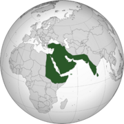 Pearl Saudi empire 2039 Without Libyan Border
