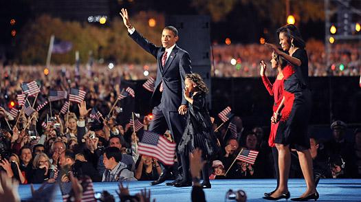 File:Obamawin2008.jpg