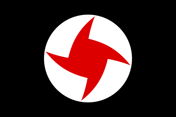 File:Flag of SSNP.png