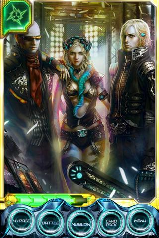 File:Galaxy Saga Green Super Rare 01.PNG