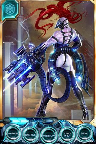 File:Galaxy Saga Blue Rare 01.PNG