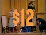 Instantbargain2