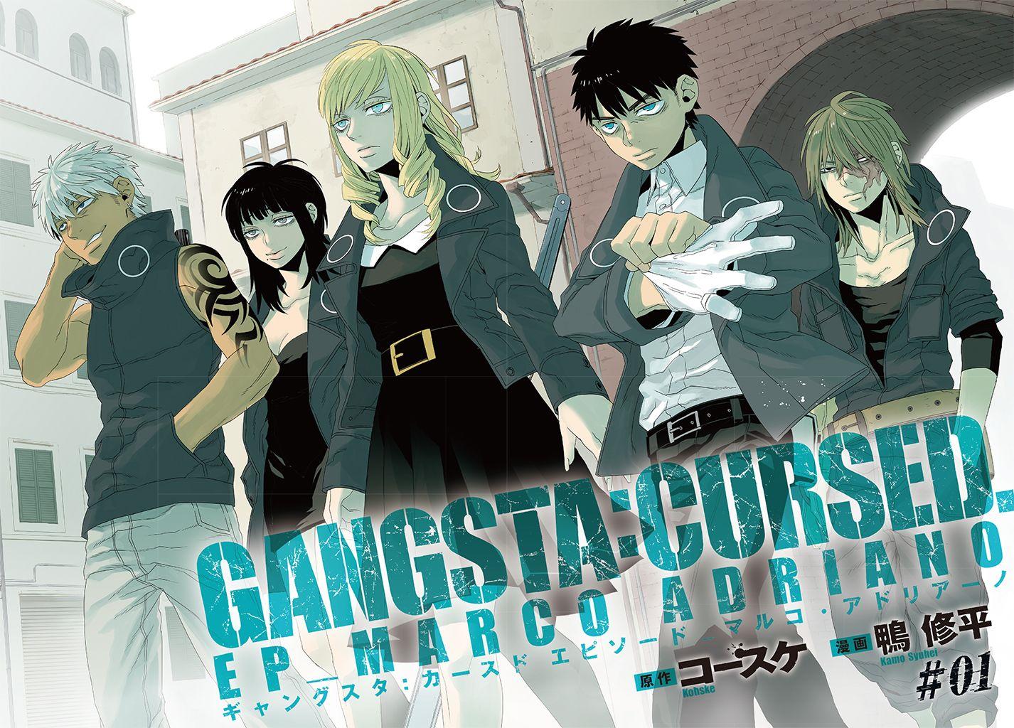 Gangsta: Cursed Latest?cb=20150827182727