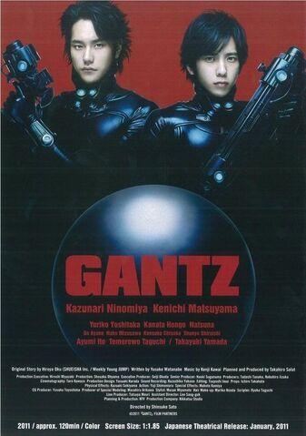 File:Gantz movie poster 53078107.jpg