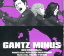 Gantz Minus