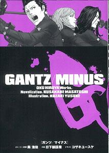 File:Gantz-Minus cover.jpg