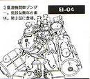 EI-04