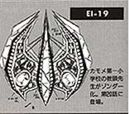 EI-19