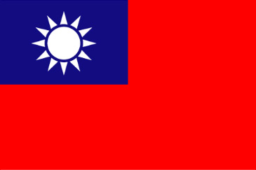 File:Taiwan Flag.jpg