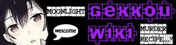 Gekkou Wiki