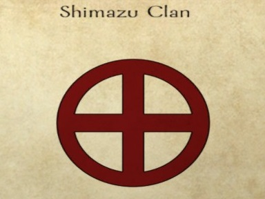Steam Community :: Group :: Shimazu Clan