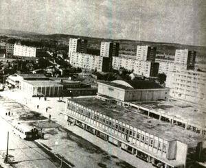Pitesti highrise 1970