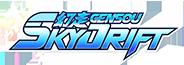 Gensou SkyDrift Wikia