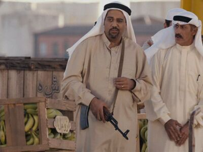 Arab akms