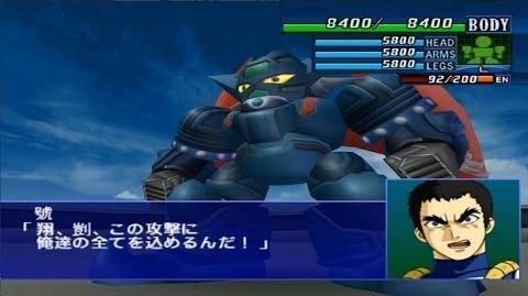 Super Robot Taisen GC - Shin Getter Robo Vs Neo Getter Robo Final Fight Part 2