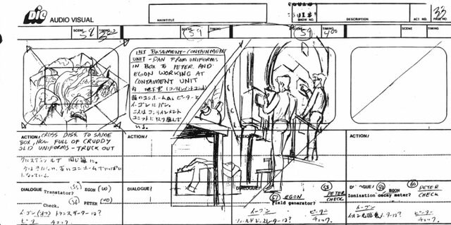 File:CitizenGhostContainmentUnitAnimatedStoryboard01.jpg