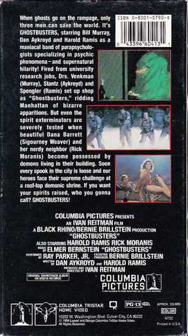 File:GB1VHS1994Sc02.png